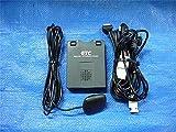 トヨタ 純正 ウィッシュ E10系 《 ZNE10G 》 電装部品 08686-00110 P41100-18000107