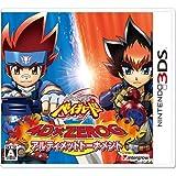 メタルファイト ベイブレード 4DXZEROG アルティメットトーナメント - 3DS