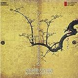 アニマトーリ/安良岡章夫 作品集-現代日本の作曲家シリーズ22