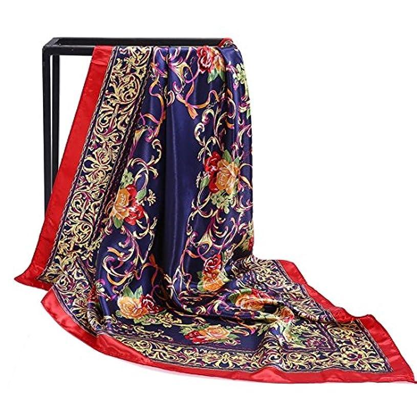 乳白エキス承認KTYX シルクスカーフ高品質のサテンのシミュレーションシルクスカーフ女性の日焼け止めのショール90 * 90cm スカーフ
