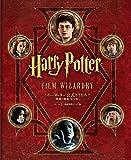ハリー・ポッター 公式ガイドブック 映像の魔術 完全版