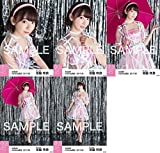 【宮脇咲良】 公式生写真 AKB48 2017年06月 個別 「ただいま恋愛中 レインコート」衣装 5種コンプ