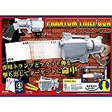 怪盗キッドのトランプ銃 ファントムシーフガン RA-L216