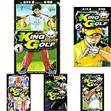 KING GOLF / 佐々木 健 のシリーズ情報を見る