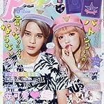 Popteen(ポップティーン) 2016年 06 月号 [雑誌]