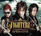 FIGHTERZ(初回限定盤A)(DVD付)(在庫あり。)