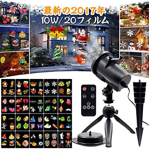 クリスマス プロジェクターライト 20枚投影フィルム 電源ケーブル10m 10wLED