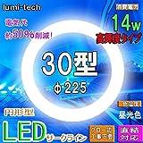 LED蛍光灯丸型 (30W型, 昼光色)