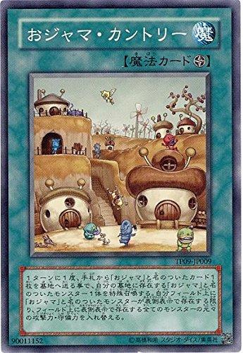 遊戯王 おジャマ・カントリー TP09-JP009 ノーマル