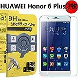 Huawei Honor 6 Plus 用ガラスフィルム[Danyee安心交換保証付] 日本製ガラス 0.3mm 9H硬度 2.5Dラウンド処理加工 (Huawei Honor 6 Plus 用ガラスフィルム)