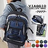 【VIAGGIO】多機能 ディバック【7077/パープル色】 リュック 非常用持ち出し袋 防災リュック 避難袋 防災袋 非常袋 防災用品 デイバッグ