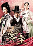 客主 DVD-BOX1