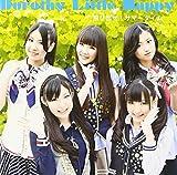 飛び出せ!サマータイム(SINGLE+DVD)