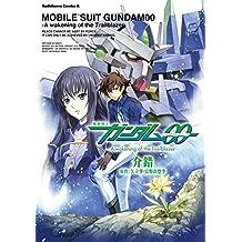 機動戦士ガンダム00 -A Wakening of the Trailblazer- (角川コミックス・エース)