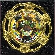 キャラコバッチ ドラゴンクエスト ゴールドバージョン サマルトリアの王子(ドラクエ1&2)