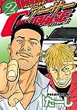 熱血中古車屋魂!! アーサーGARAGE(2) (ヤングマガジンコミックス)
