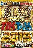 TikTokの名曲完全収録 バズソング完全版がついに発売 2019年調最新曲 Tik Tok ティックトック 4枚組 160曲 ALLフルPV 洋楽DVD DIVA NO.1 TIK & TOKss 2019 New - I-SQUARE 4DVD 国内盤