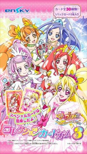 ドキドキプリキュア コレクションカードガム3 20個入り BOX (食玩・ガム)