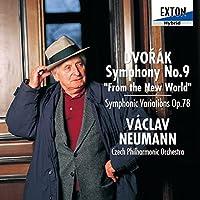 ドヴォルザーク:交響曲第9番「新世界より」、他