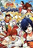 戦国BASARAシリーズ オフィシャルアンソロジーコミック 学園BASARA5 (カプ本コミックス)