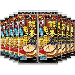 熊本もっこすラーメン 123g×10個