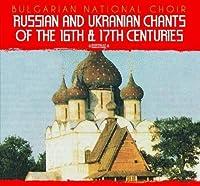 Russian & Ukranian Chants of the 16th & 17th Centu