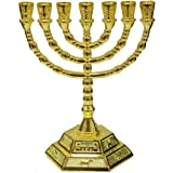 12 Tribes of Israel Jerusalem Temple Menorah choose from 3 Sizes Gold or Silver (Gold 8 Inches)