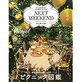 NEXTWEEKEND 2018 Spring&Summer おてんばな野心を、次の週末に叶える本 (別冊家庭画報)
