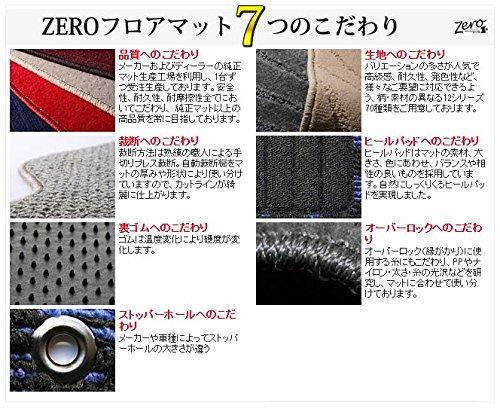 ZERO ゼロ フロアマット(脱臭・消臭加工済み) ホンダ N-BOX 助手席スーパースライドシート用 H29/9~ JF3、JF4用 アニマルクーガー TIGER BROWN ヒールパッド付
