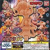 キン肉マン キンケシ03 [全20種セット(フルコンプ)]