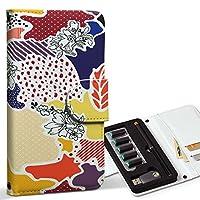 スマコレ ploom TECH プルームテック 専用 レザーケース 手帳型 タバコ ケース カバー 合皮 ケース カバー 収納 プルームケース デザイン 革 花 ユニーク カラフル 014508