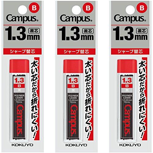 コクヨ シャープペン 替え芯 1.3mm B 3個パック PSR-CB13-1PX3