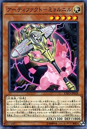 アーティファクト-ミョルニル ノーマル 遊戯王 エクストリーム・フォース exfo-jp028