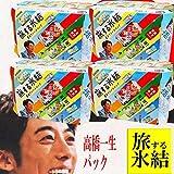 キリンチューハイ 旅する氷結 高橋一生 ラベル 6缶×4(1ケース)