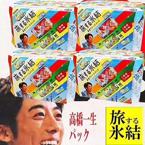 キリンチューハイ 旅する氷結 高橋一生 ラベル 6缶×4(1...