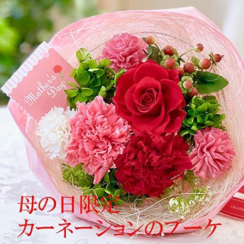 プリザーブドフラワー 花束 バラ カーネーション ラッピングブーケ 枯れない花 ブリザードフラワー