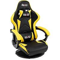 【RAKU】 ゲーミング座椅子 ゲーミングチェア 座椅子 振動機能 ゲーム用チェア 180°リクライニング 360°回転…