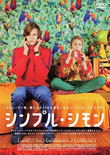 【Amazon.co.jp限定】シンプル・シモン(ポストカード付) [DVD]の詳細を見る