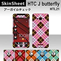HTC J butterfly HTL21 専用 スキンシート 外面セット(表面・裏面) 【 レッド 柄】