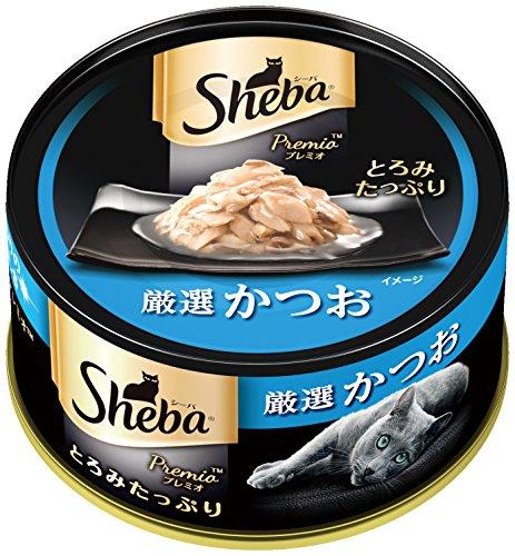Sheba Premio(シーバ プレミオ)猫用 厳選かつお 75g 24缶 マースジャパン