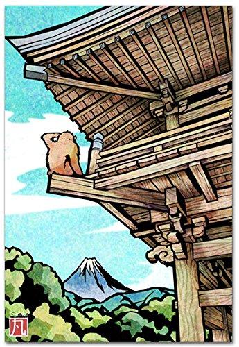 和風イラスト おしゃれな絵葉書 「仁王門から富士」 ぼん蔵ポストカード