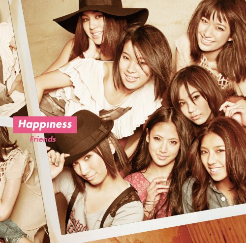 フレンズ(初回限定盤)(DVD付) - Happiness