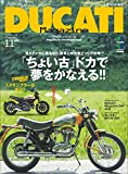 DUCATI Magazine(ドゥカティ―マガジン) Vol.73 2014年11月号[雑誌]