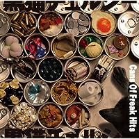Cans Of Freak Hits(初回生産限定盤)(DVD付)