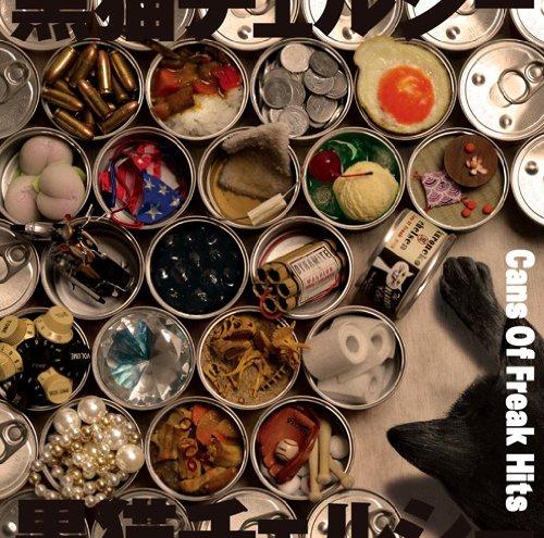 [画像:Cans Of Freak Hits(初回生産限定盤)(DVD付)]