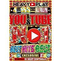 【e-BMS独占】 You&Tube No.1 Best Hits Best - DJ Beat Controls 【4枚組】(183曲ぜんぶ入り神ベスト)