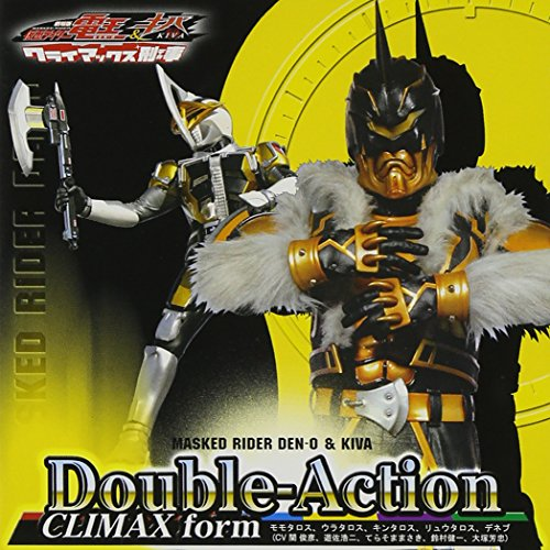 Double-Action CLIMAX form ジャケットC(キンタロス)(DVD付)の詳細を見る