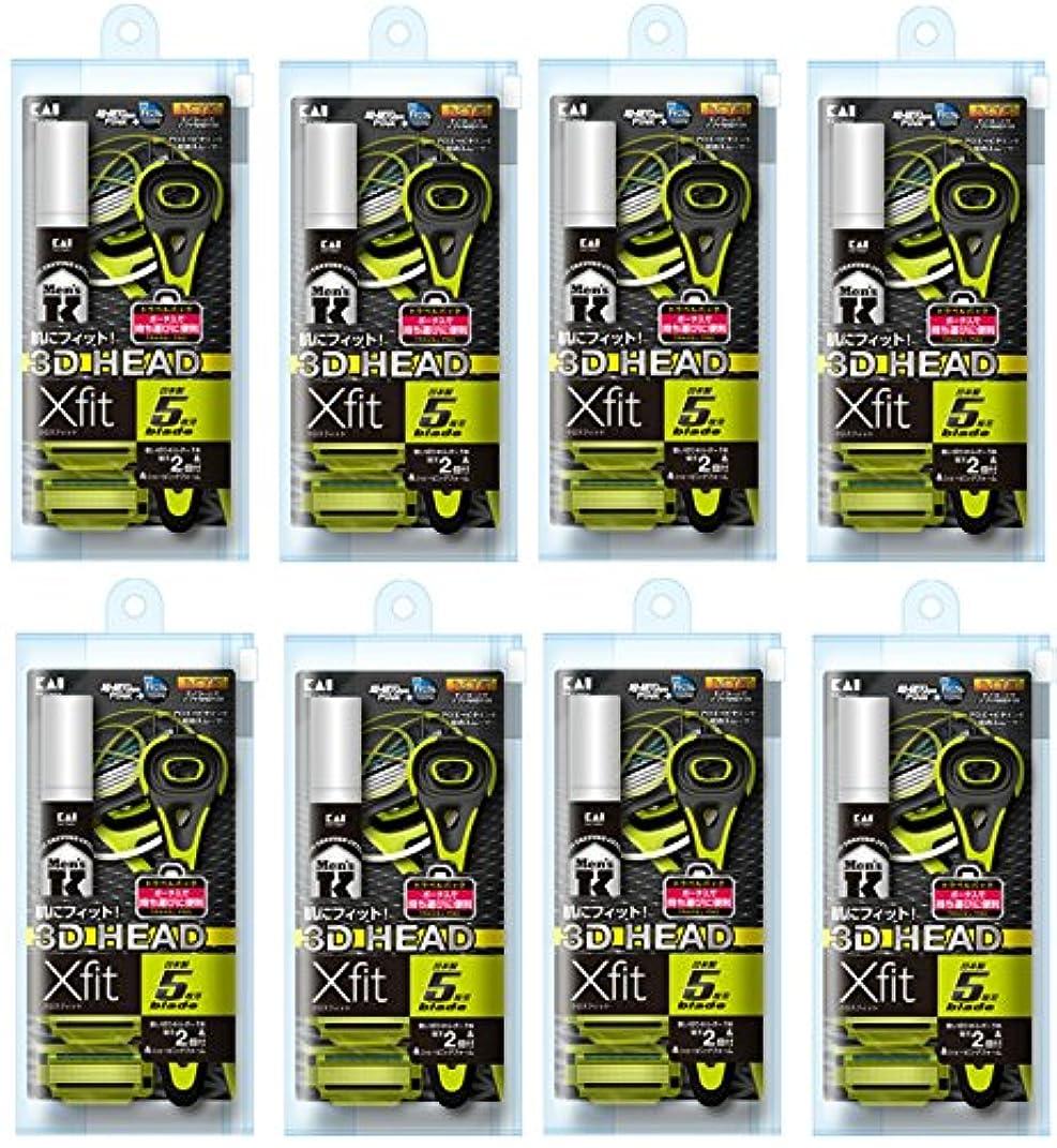 無実ヘアヒゲ【まとめ買い】Xfit(クロスフィット) 5枚刃カミソリ 2P トラベルパック×8個