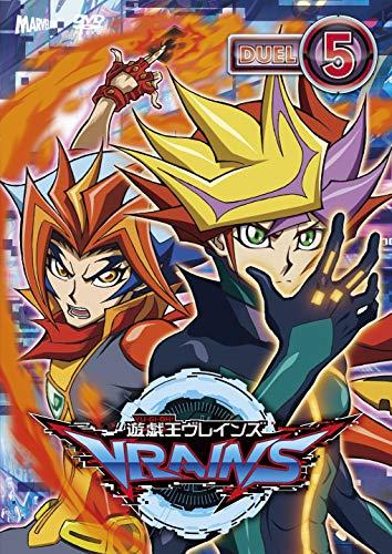 遊☆戯☆王VRAINS DUEL-5 [DVD]
