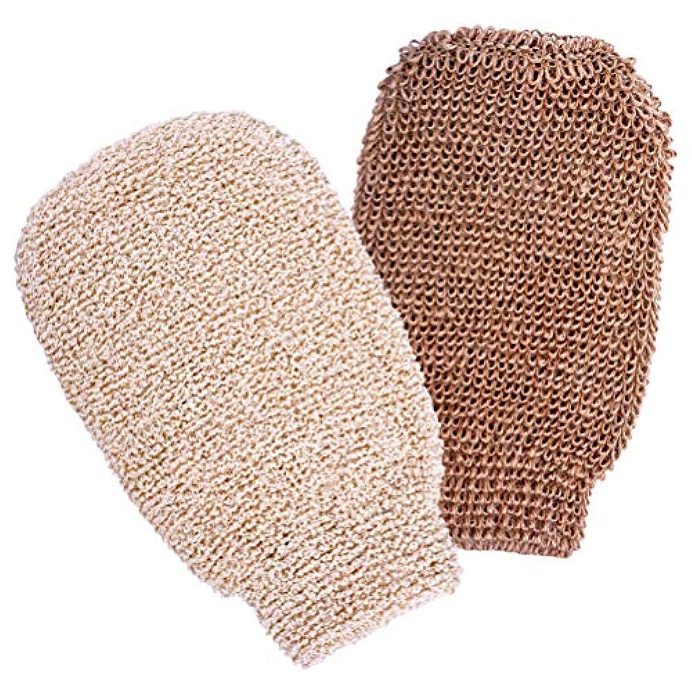 一目ピルファーギャロップFBYED 2個 シャワージェル手袋スキンケア手袋 天然亜麻繊維 天然竹繊維製 入浴用手袋 安全性 快適な 抗菌性 通気性 防腐剤 汗を吸収 角質除去と のスキンケア手袋